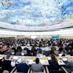 UN Menschenrechtsrat 150x150 - Kontrollverfahren